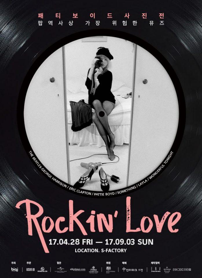 rockin-love-1