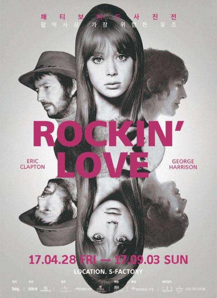 rockin-love-2